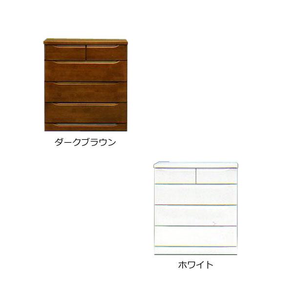 80 ローチェスト 【 コール 】 収納 タンス 箪笥