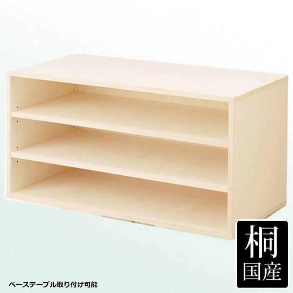 シェルフ 桐マルチクローゼット収納家具 【ユリ】 100幅