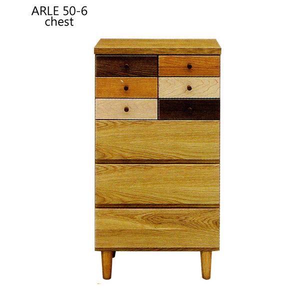 チェスト 木製 6段 ARLE 50-6チェスト 幅50/chest タンス/おしゃれ/完成品/国産/日本製