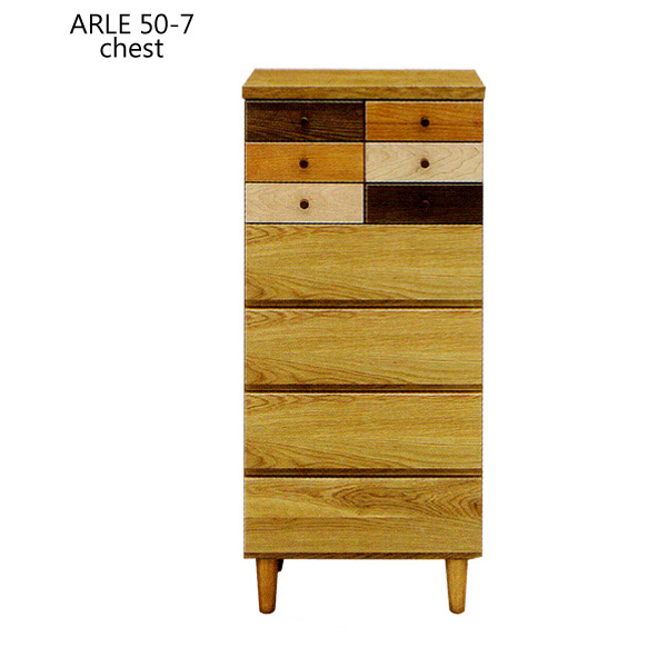 チェスト 木製 7段 ARLE 50-7チェスト chest 幅50/タンス/おしゃれ/完成品/国産/日本製