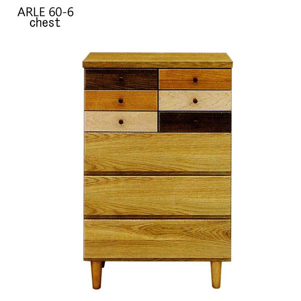 チェスト 木製 6段 ARLE 60-6チェスト chest 幅60/タンス/おしゃれ/完成品/国産/日本製