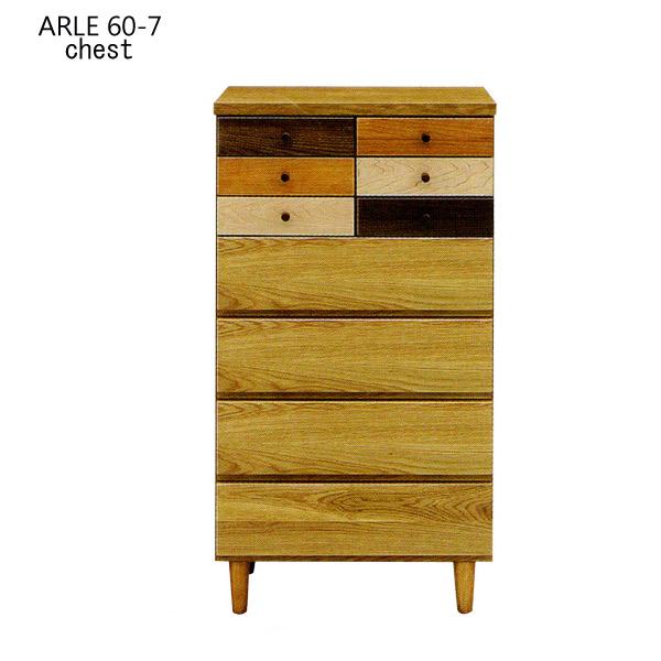 チェスト 木製 7段 ARLE 60-7チェスト chest 幅60/タンス/おしゃれ/完成品/国産/日本製