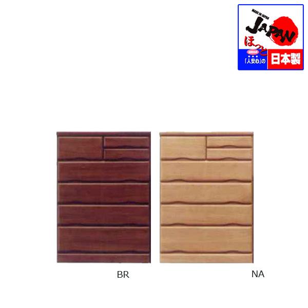 タンス チェスト 収納家具 【セーフ】80ハイチェスト 箪笥 2色対応 おしゃれ 国産 日本製【送料無料】