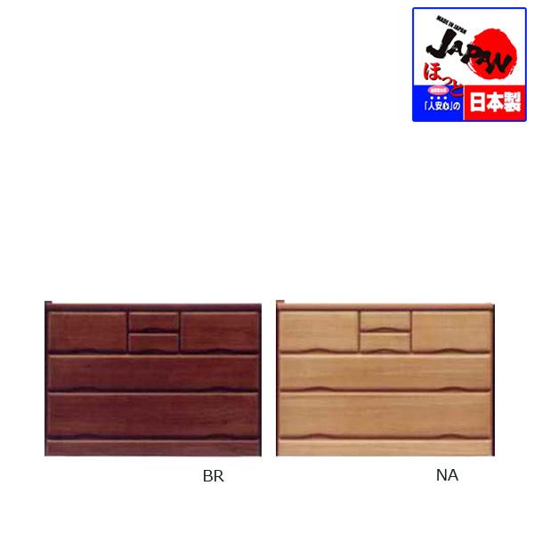 タンス チェスト 収納家具 【セーフ】105ローチェスト 箪笥 2色対応 おしゃれ 国産 日本製【送料無料】