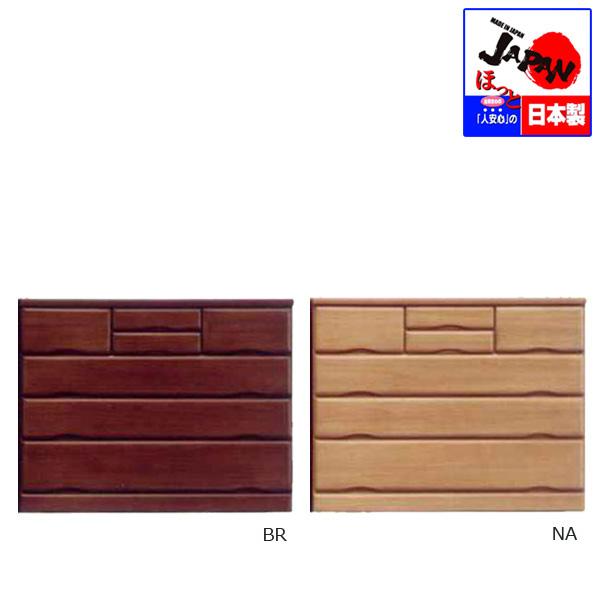 タンス チェスト 収納家具 【セーフ】120ローチェスト 箪笥 2色対応 おしゃれ 国産 日本製【送料無料】