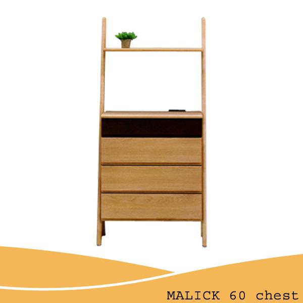 キャビネット チェスト 木製 4段 アルダー MALICK マリック 60チェスト(ナチュラル色) chest コンセント付/リビング収納/棚付/モダン/国産/日本製