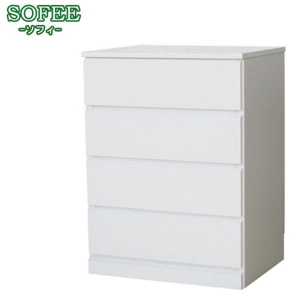 【ソフィ】チェスト 60-45 (WH) 収納家具 おしゃれ