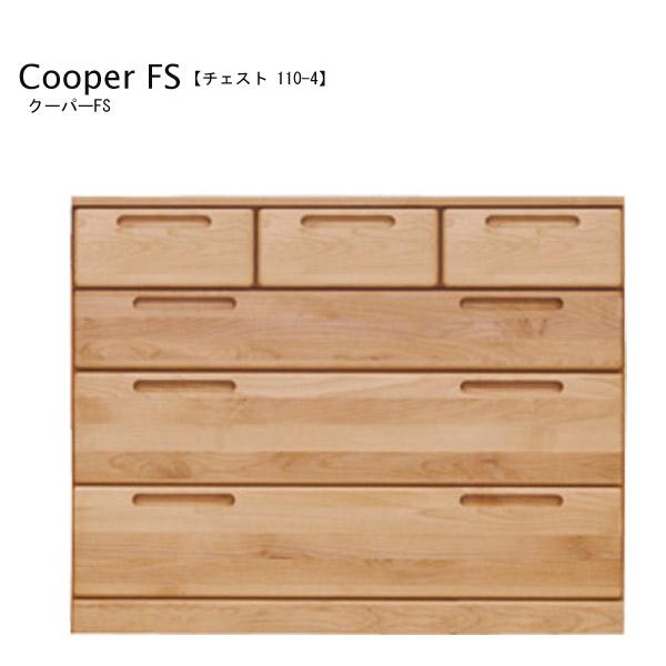 チェスト【Cooper FS クーパーFS チェスト 110-4】アルダー無垢材 幅110 4段 日本製