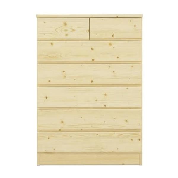 チェスト 【アート 80ハイチェスト】幅79cm 木製 洋服収納 スライドレール付 【送料無料】