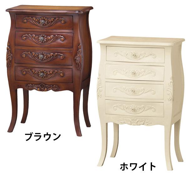 チェスト【コモ チェスト4D】(ブラウン/ホワイト 28574/92171)木製チェスト 収納