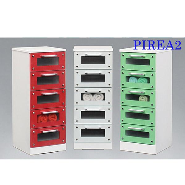 キャビネット【PIREA2 ピレア2】35-5チェスト(WH/RE/GR) 幅35 5段チェスト リビング収納 オフィス収納 サイドチェスト リビングチェスト