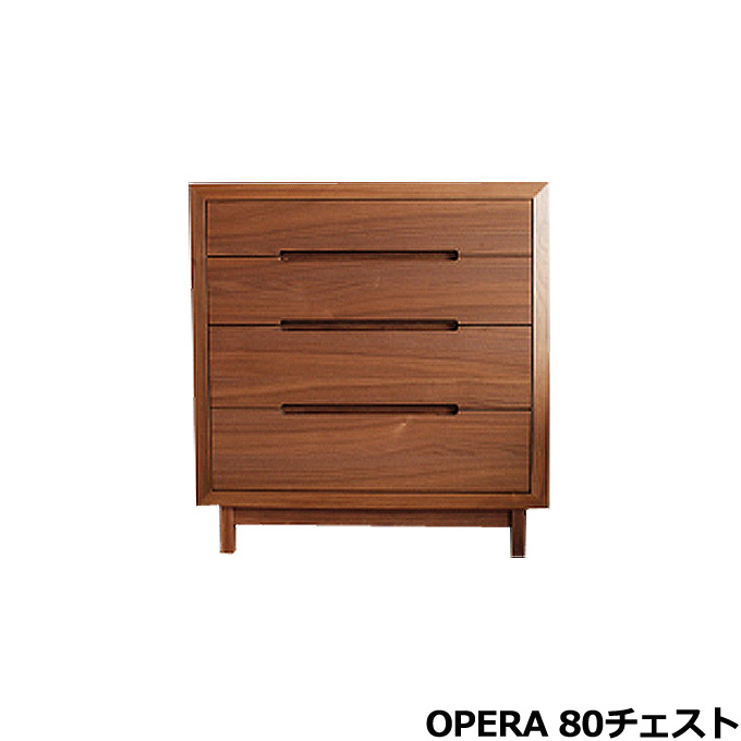 リビングボード【OPERA オペラ】80チェスト リビング収納 シンプル フリーボード