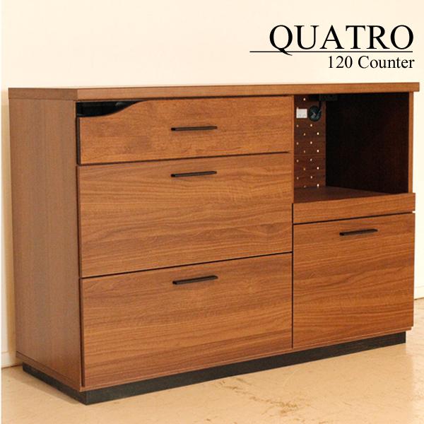 キッチンカウンター QUATRO クアトロ 120カウンター 幅120 ダイニング収納 収納家具 北欧 レンジ台 食器棚 キッチン収納 BR 日本製 国産