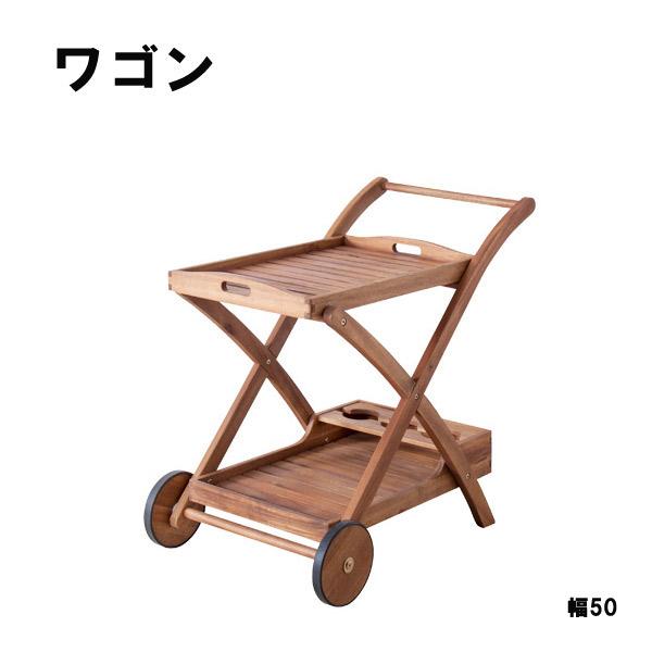 ワゴン【NX-516】天然木 アカシア カート トレー お盆 シンプル リビング収納 キッチン収納