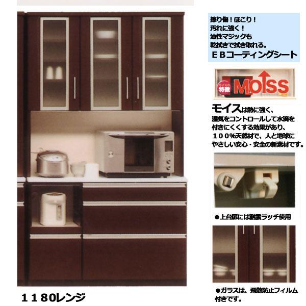 1180レンジ 【ピター】 118cm幅 開き戸 OP 食器棚 ダイニングボード 【食器棚 木製 キッチン 収納棚 台所】【送料無料】