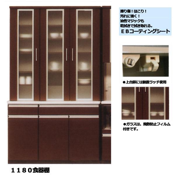 1180食器棚 【ピター】 ダイニングボード 【食器棚 木製 キッチン 収納棚 台所】【送料無料】