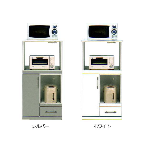 レンジボード 60 レンジ台 【 ギャラクシー 】 収納 ダイニング 【送料無料】