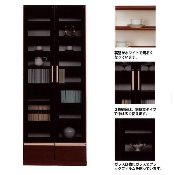 リビンググボード フリーボード 【ガーネット 30フリーボード】 30サイズ ブラックガラス 松田家具