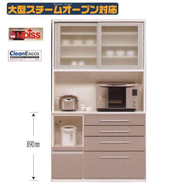 1180レンジ オープンボード 収納棚 【ステン 1180レンジ】 118cm幅 松田家具