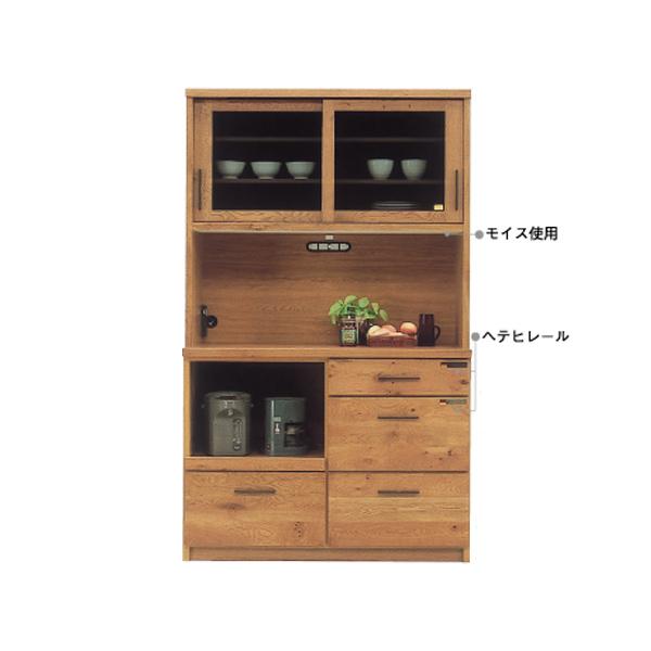 120OP 【ワールド】 OP オープンボード ダイニングボード 食器棚 天然木 オーク材使用