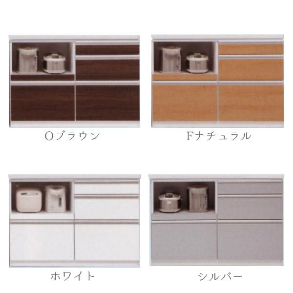 オープンカウンター OPカウンター 【バーキン(天板付)】 120サイズ 食器棚 収納棚
