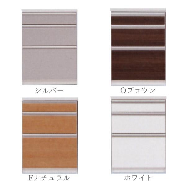 【送料無料】 カウンター(引出) 【バーキン(天板付)】 60サイズ 食器棚 収納棚