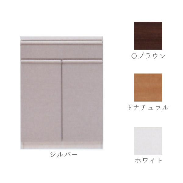 【送料無料】 カウンター(開) 【バーキン(天板付)】 60サイズ 食器棚 収納棚