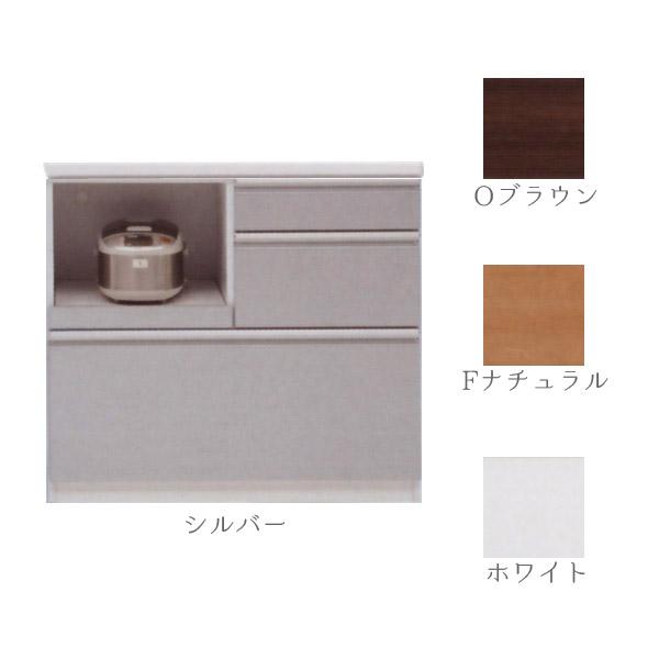 オープンカウンター OPカウンター 【バーキン(天板付)】 90サイズ 食器棚 収納棚