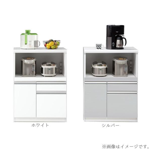 食器棚 【トップ70カウンター(Bタイプ)】 幅70 収納棚 選べるカラー2色 キッチン収納 台所棚 モイス仕様