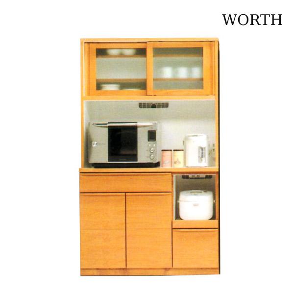 WORTH ワース 100オープンボード 食器棚 ダイニング収納 【Moiss】【送料無料】