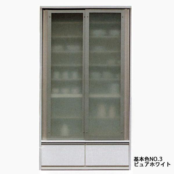 ダイニングボード 【クレスポ 1170Hダイニング収納】 ダイニング収納家具  松田家具
