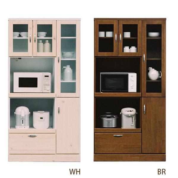 キッチンボード バニラ 90収納 WH・BR