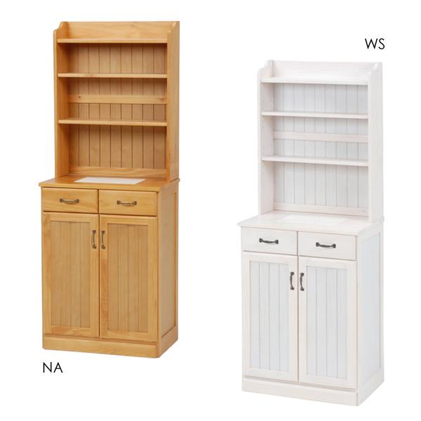 59cm幅 キッチンカウンター KITCHEN MUD-6532NA/WS 収納 コンパクト キッチン 台所