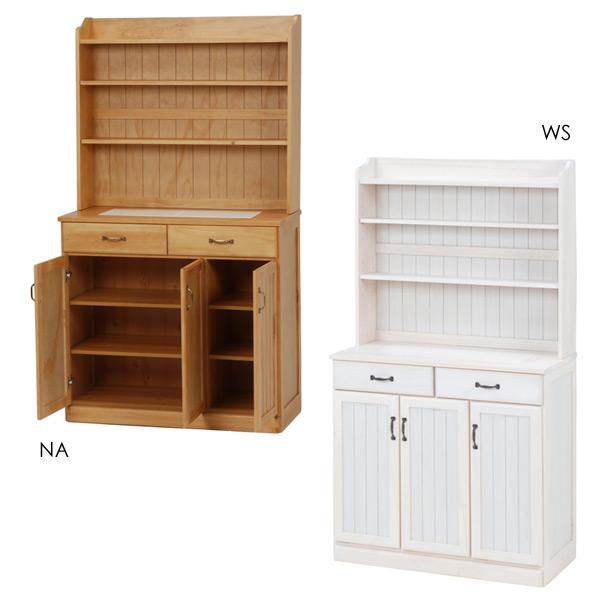 87cm幅 キッチンカウンター 【KITCHEN】 MUD-6533NA/WS 収納 コンパクト キッチン 台所