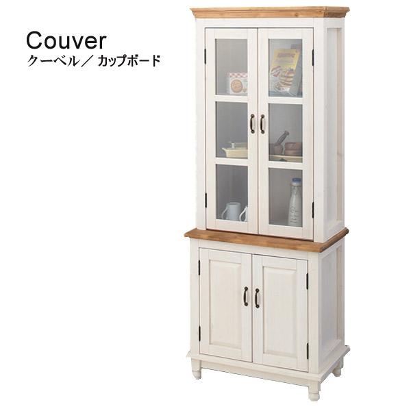 68カップボード 【クーベル SCF-215】 【送料無料】 食器棚 ホワイト 白 ダイニングボード かわいい カントリー調 天然木