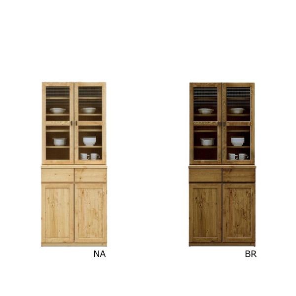 収納棚 キッチン収納 【アルジェ】 幅80ダイニングボード クロスペンガラス使用 引出し 箱組み フルオープンレール付 ダイニング 2色対応 BR NA 収納家具 【送料無料】