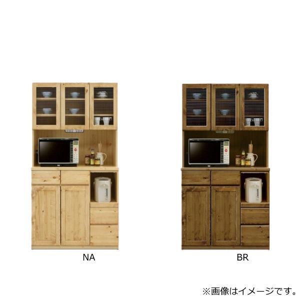 収納棚 キッチン収納 【アルジェ】 幅105オープンボード モイス付 クロスペンガラス使用 引出し箱組 フルオープンレール付 ダイニング 2色対応 BR NA 収納家具