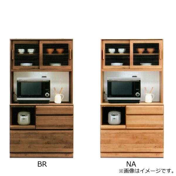 収納棚 木製 【フレスコ】 幅100オープンボード クロスペンガラス使用 引出し 箱組 フルオープンレール付 ダイニング 2色対応 BR NA 収納家具