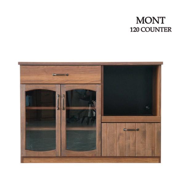 【日本製】 MONTシリーズ モント 120カウンター 国産 キッチンカウンター オープンボード 食器棚 フリーボード ミドルボード 無垢材使用天然木のモダンな風合い