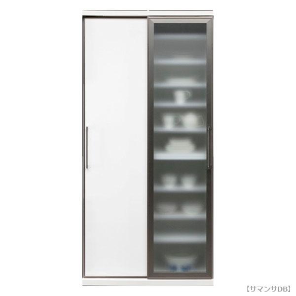 食器棚 【サマンサ90ダイニングボード】 幅90 収納棚 キッチン収納 台所棚 ミストガラス仕様
