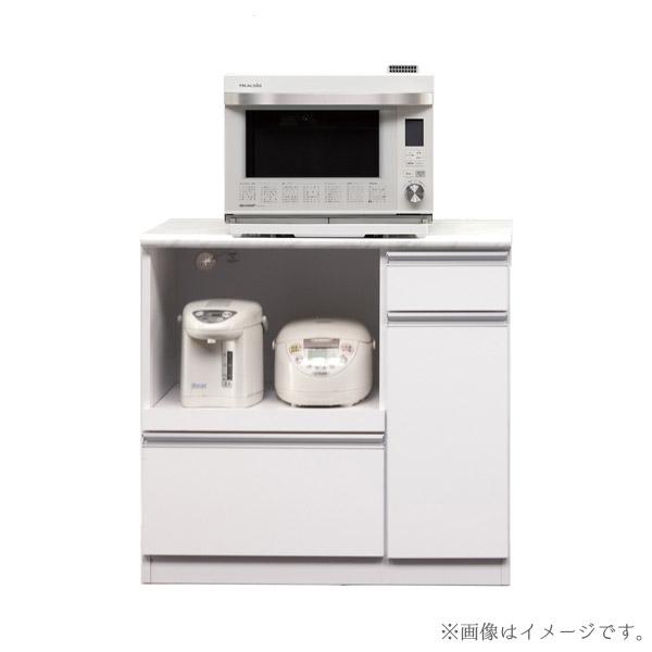食器棚 【カラー90オープンカウンター】 幅89.3 収納棚 キッチン収納 台所棚 【送料無料】