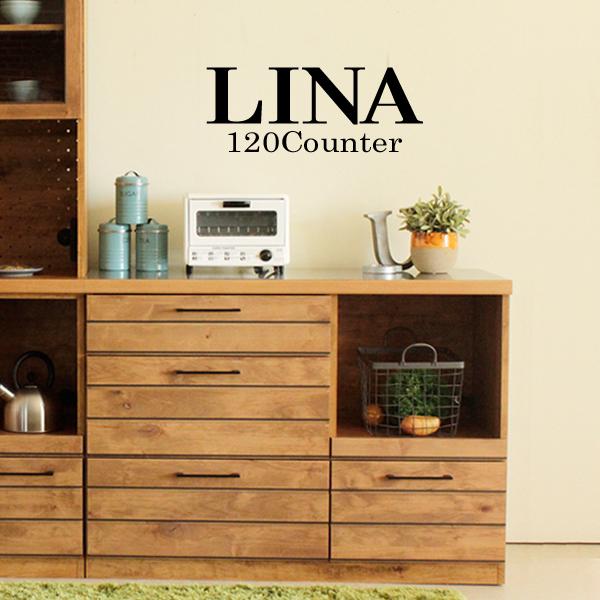 カウンター キッチンカウンター おトク LINA レビューを書けば送料当店負担 リナ 120カウンター 120cm幅 おしゃれ アルダー材使用 ナチュラル 収納力 北欧