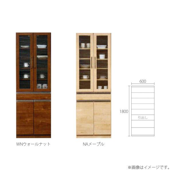 食器棚 【クロス60ダイニングボード】 幅60 収納棚 選べるカラー2色 キッチン収納 台所棚 耐震ラッチ付