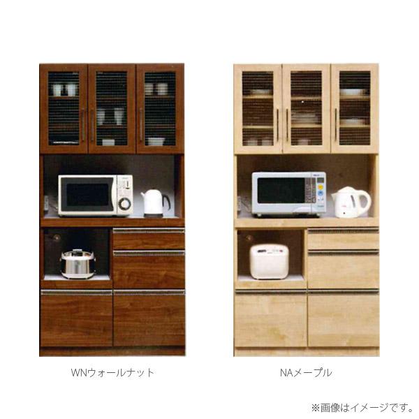 食器棚 【クロス90オープン】 幅90 収納棚 選べるカラー2色 キッチン収納 台所棚 耐震ラッチ付