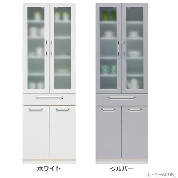 食器棚 【トミー60ダイニングボード】 幅60 収納棚 選べるカラー4色 キッチン収納 台所棚 耐震ラッチ付 ミストガラス仕様