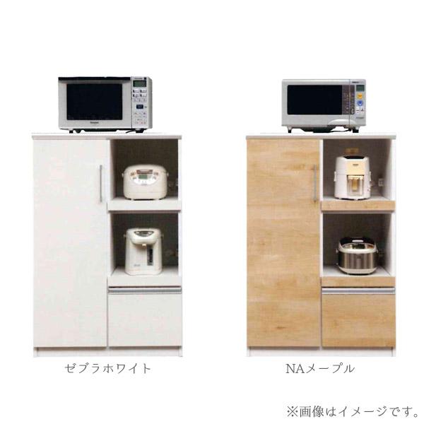 食器棚 【サウス80レンジボード】 幅80 収納棚 選べるカラー2色 キッチン収納 台所棚
