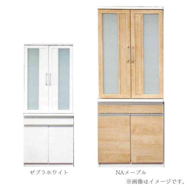 食器棚 【ドレス80ハイタイプ ダイニングボード】 幅80 選べるカラー2色 キッチン収納 台所棚 モイス仕様 耐震ラッチ付 【送料無料】