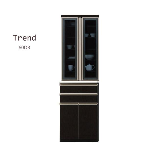 食器棚 【トレンド60DB】 幅60cm 収納棚 キッチン収納 台所棚 ハイカウンター