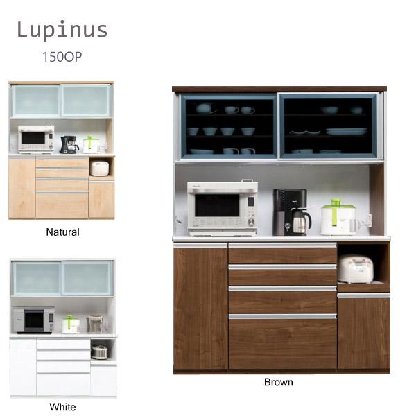 食器棚 【ルピナス150OP】 幅149.5cm 選べる3色カラー 収納棚 キッチン収納 台所棚 【送料無料】