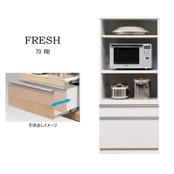 食器棚 【フレッシュ 白柾目 70RB】 幅70cm 収納棚 キッチン収納 台所棚 【送料無料】